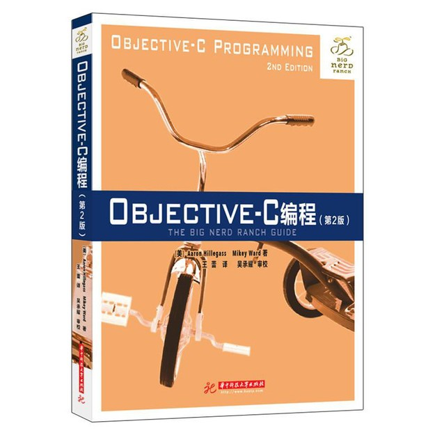 商品详情 - Objective-C编程(第2版) - image  0