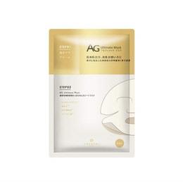 【日本直邮】  COCOCHI AG抗糖人体干细胞面膜5片 金色