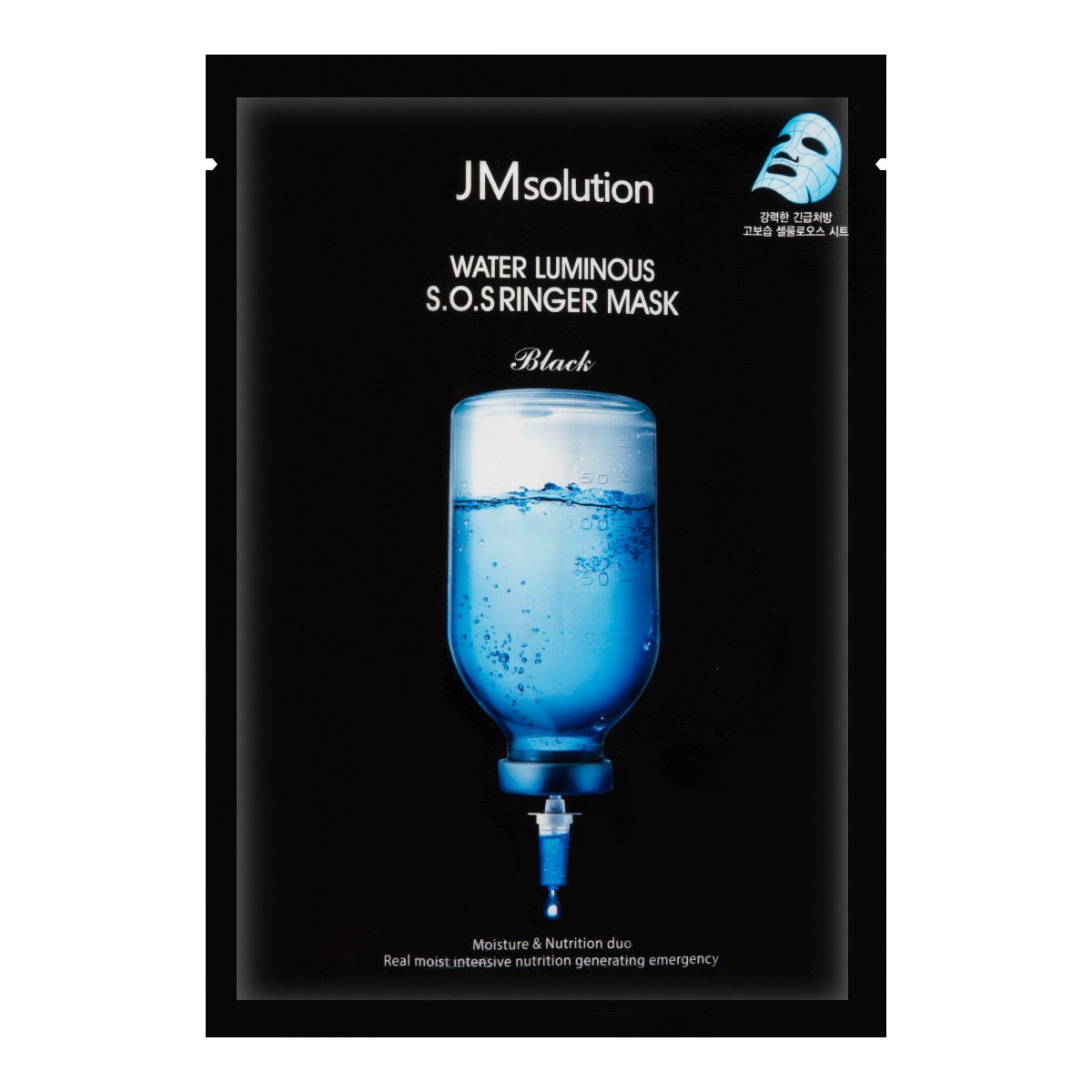 Yamibuy.com:Customer reviews:JM SOLUTION Water Luminous S.O.S Ringer Mask Black 1sheet