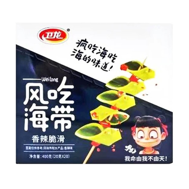 商品详情 - 卫龙 风吃海带 400G - image  0