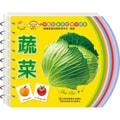 宝宝彩虹卡:蔬菜