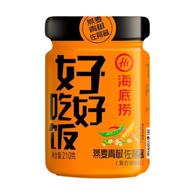 Product Detail - HAIDILAO Sea Fishing Eating Oatmeal Green Pepper Sauce 210g - image 0