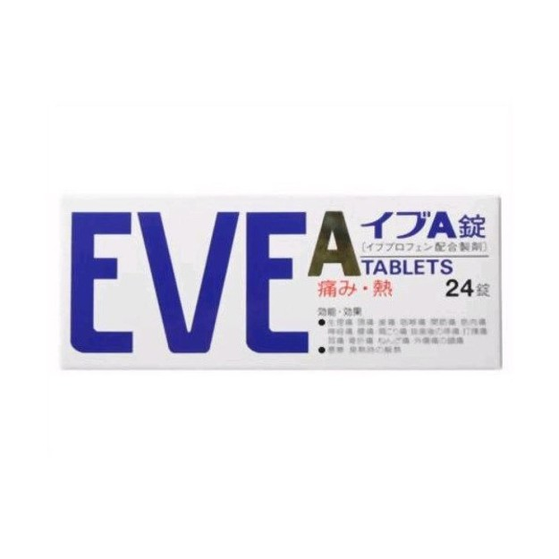 Product Detail - EVE Pain Relieve Tablets 24pcs - image 0