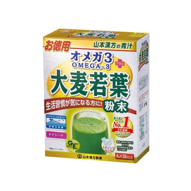 Product Detail - YAMAMOTO Young Barley Grass Powder + OMEGA 3 4gx36pcs - image 0