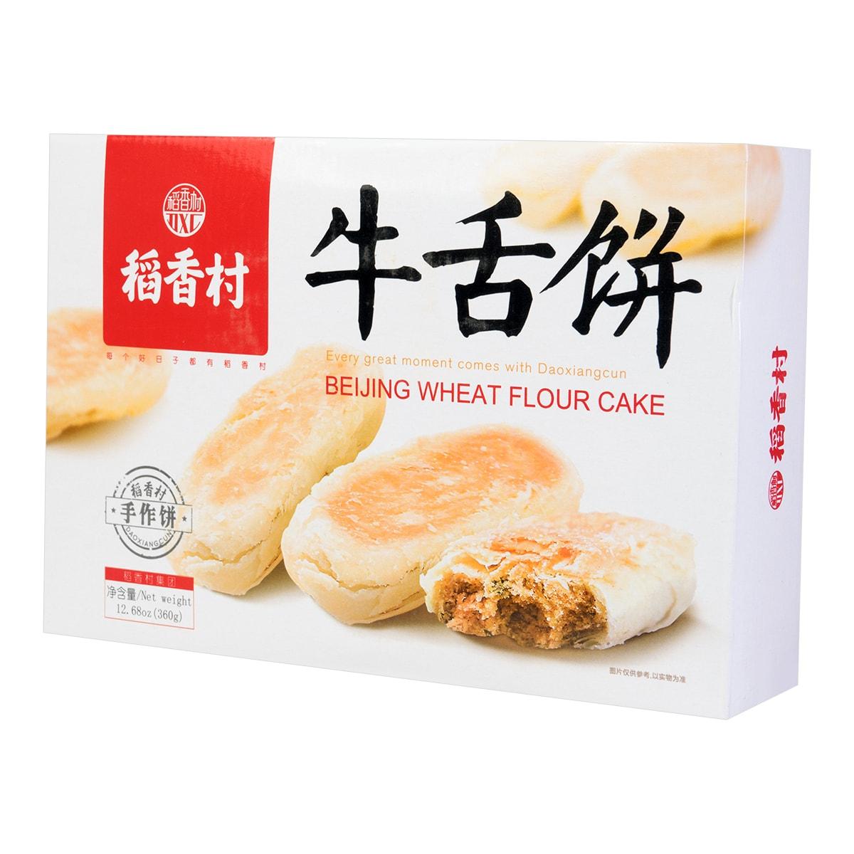 稻香村 牛舌饼 360g 怎么样 - 亚米网