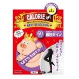 日本TRAIN 小猪收腹提臀瘦腿连裤袜 60D 黑色 M-L