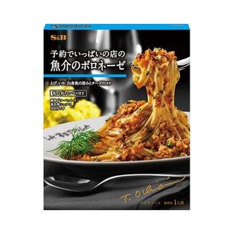日本S&B 银座名店意面调料酱 海鲜奶油番茄味 110.1g