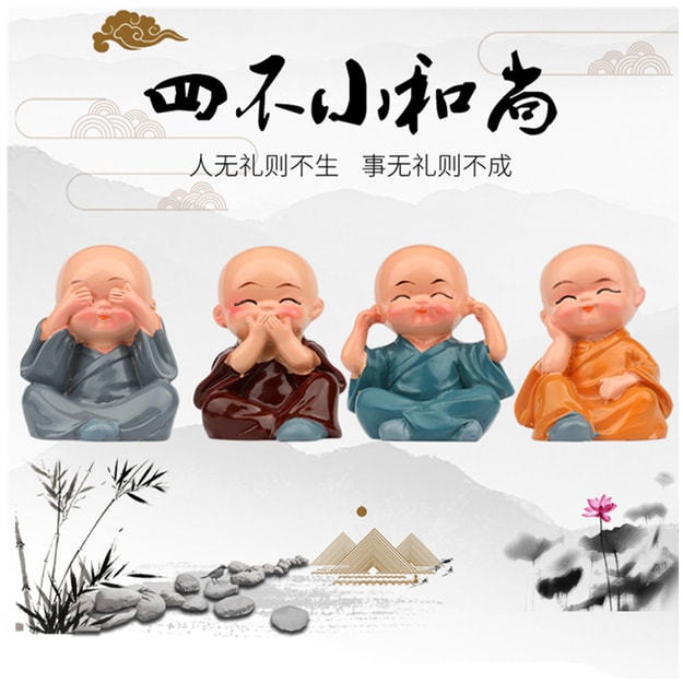 Product Detail - RAMBLE 4Pcs Four Little Cute KongFu Monk Car Interior Display Decoration Car Seat Ornament Home Lovely Decor Dolls 1set - image 0