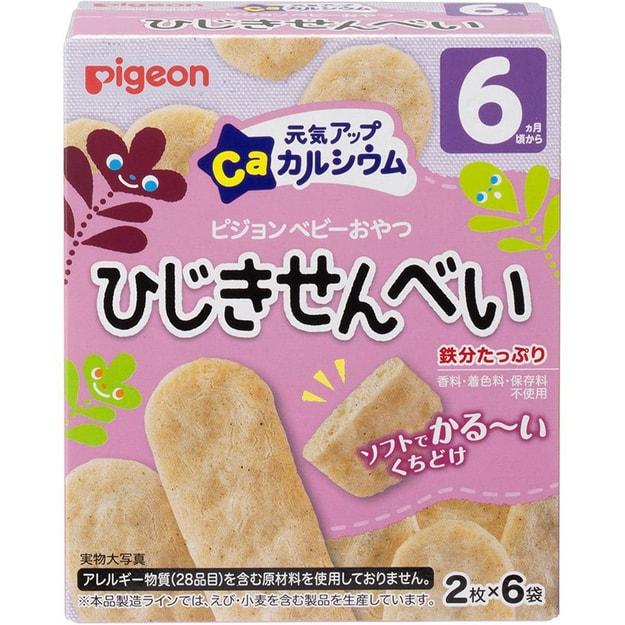 商品详情 - 【日本直邮】PIGEON贝亲  海藻婴儿高钙高铁米饼雪饼仙贝宝宝辅食零食饼干 - image  0