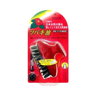 日本IKEMOTO 天然山茶花精油头部按摩梳 红色 TSU-70