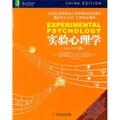 心理学英文版教材:实验心理学(英文版)(原书第9版)