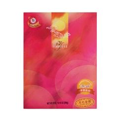 ISABELLE Tea Essence Mini Mooncake 6pcs Gift Box (Green Tea Red Bean & Black Tea Citrus)