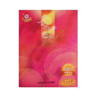 台湾ISABELLE伊莎贝尔 月之金钻 茶香小月饼 礼盒装 6枚入