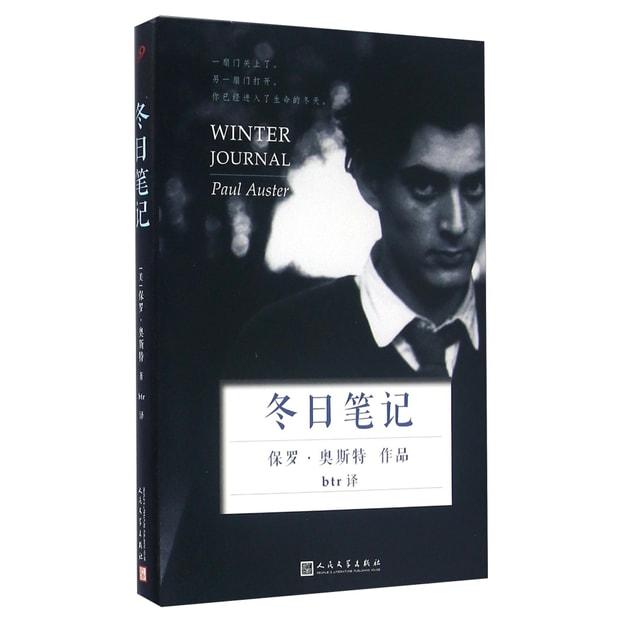 商品详情 - 冬日笔记 - image  0