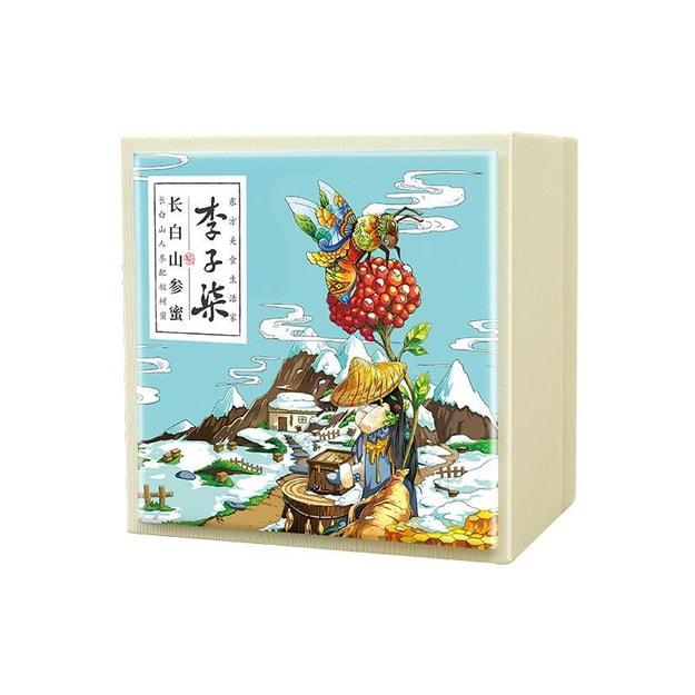 Product Detail - LiZIQI Honey Set 248g - image 0