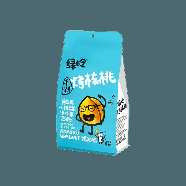 商品详情 - 绿岭 烤核桃 奶油味 108g - image  0