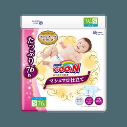 日本GOO.N大王 PREMIUM SOFT天使系列 纸尿裤 #S 4-8kg (8-14lb) 76枚入 新包装