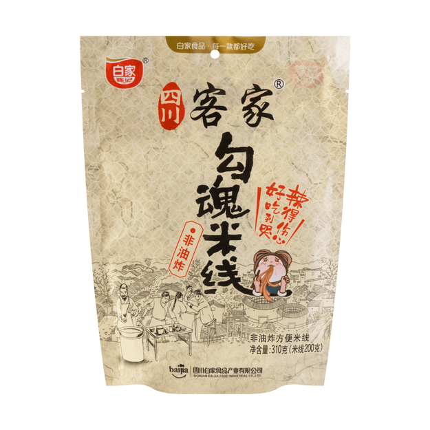 Product Detail - [Buy 3 get 1 free] BAIJIA Rice Noodle 270g - image 0