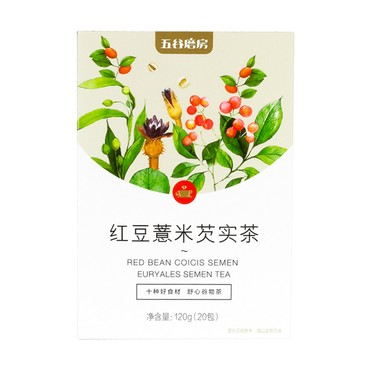 WUGUMOFANG Red Bean Coicis Seed and Euryales Seed Tea 120g