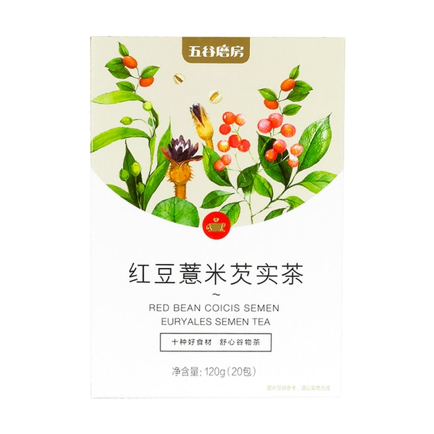 Product Detail - WUGUMOFANG Red Bean Coicis Seed and Euryales Seed Tea 120g - image 0