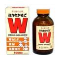 【日本直邮】强力Wakamoto健胃清肠剂 整肠健胃 美体塑形1000粒