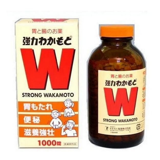 商品详情 - 【日本直邮】强力Wakamoto健胃清肠剂 整肠健胃 美体塑形1000粒 - image  0