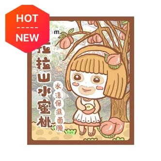 台湾AM 猪头妹系列 拉拉山水蜜桃水漾保湿面膜 单片入