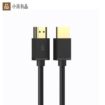 【中国直邮】小米有品海备思HDMI高清线 黑色2米 x 1 黑色