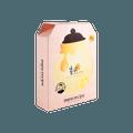 韩国PAPA RECIPE 春雨新款24K玫瑰金蜂巢蜂王浆巨补水面膜 10片入