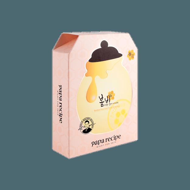 商品详情 - 韩国PAPA RECIPE 春雨新款24K玫瑰金蜂巢蜂王浆巨补水面膜 10片入 - image  0