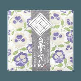 白雪||白雪友禅 三色堇日式典雅擦碗巾||象牙白 1条