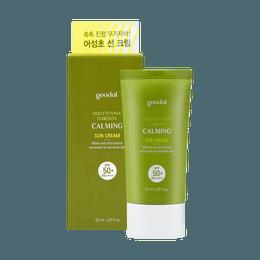韩国GOODAL果达儿 鱼腥草舒缓无机防晒霜 敏感肌适用 50ml SPF50+ PA++++