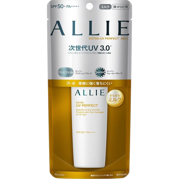 Product Detail - KANEBO ALLIE Extra UV Perfect Milk 60ml - image 0