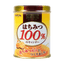 [GIFT] SENJAKU Honey 100% Candy in Can 67g