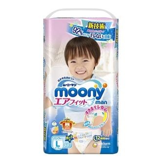 日本MOONY尤妮佳 婴儿尿不湿拉拉裤 男宝宝专用 L号 9-14kg 44片入