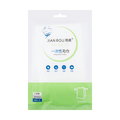 JIANROU One Time Use Disposable Face and Hand Cotton Towel for Travel 2bags 30x50cm
