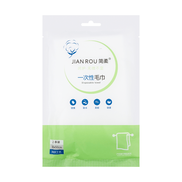 Product Detail - JIANROU One Time Use Disposable Face and Hand Cotton Towel for Travel 2bags 30x50cm - image 0