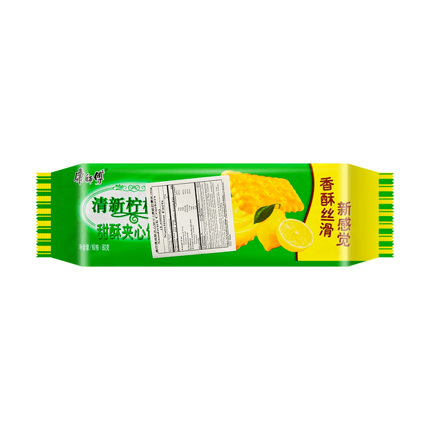 Product Detail - MASTER KONG Sweet Crisp Sandwich Biscuits Fresh Lemon Flavor 80g - image 0