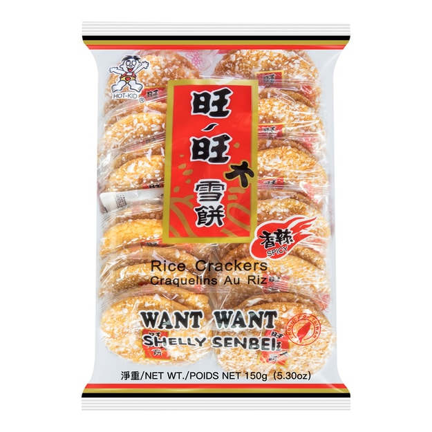 WANT WANT Snow Spicy Rice Crackers 150g