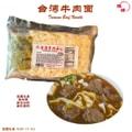 妈咪 台湾牛肉面 12oz/ea
