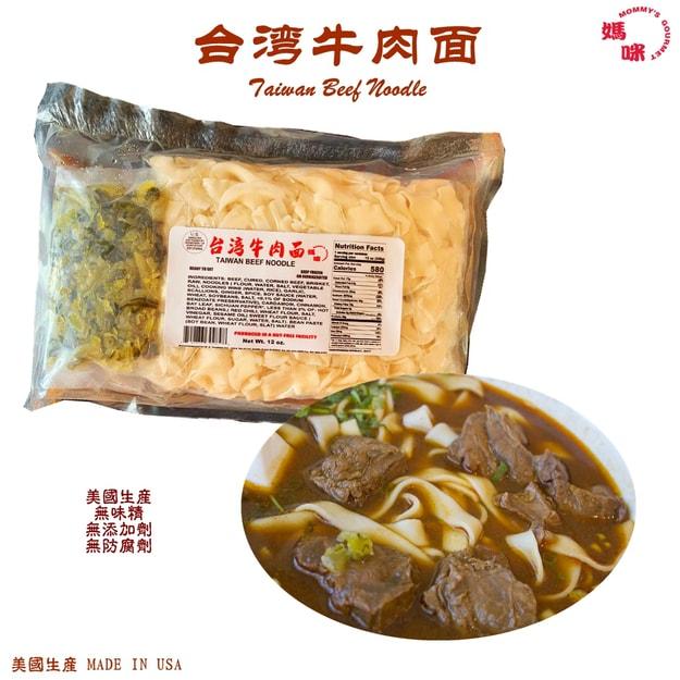 商品详情 - 妈咪 台湾牛肉面 12oz/ea - image  0