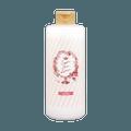 日本CLUB 素颜美肌美白保湿乳液 500ml