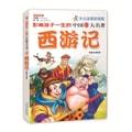影响孩子一生的中国10大名著:西游记(少儿注音彩图版)