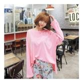 韩国MAGZERO [限量销售] 宽松款纯色套衫 #粉色 均码
