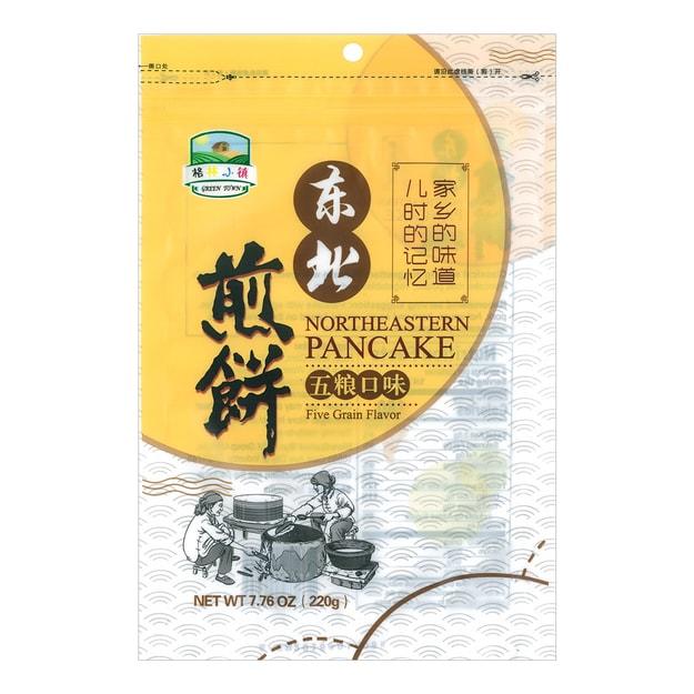 Product Detail - GREEN TOWN Northeastern Pancake Five Grain Flavor 220g - image 0