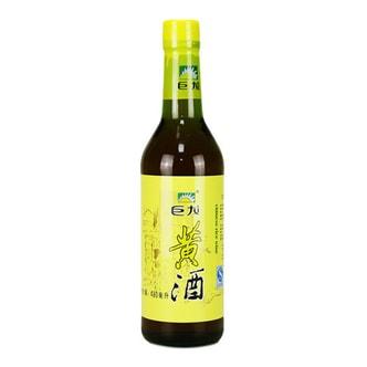JULONG Cjinese Rice Wine 480ml