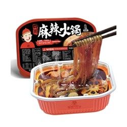 BASHULANREN Instant Spicy Hot Pot with Tomato 500g