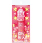 KOJI EYE TALK Double Eyelid Glue Maker 8ml