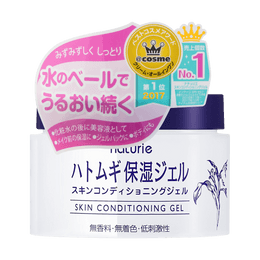 NATURIE Hatomugi Skin Conditioning Gel 180g @Cosme Award No.1
