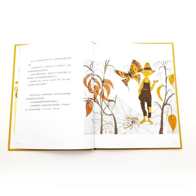 Product Detail - 森林鱼童书·凯迪克银奖绘本:口袋里的蟋蟀 - image 0